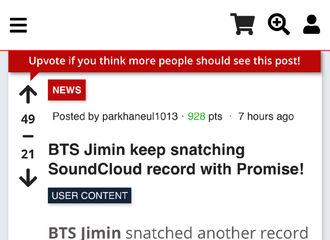 """[防弹少年团][新闻]190829 Jimin""""Promise""""夺得SoundCloud史上十大流媒歌曲第六名!"""