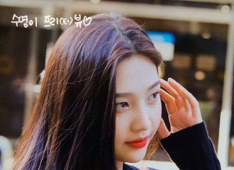 [Red Velvet][分享]190830 theqoo热议:音银上班路化着淡妆的朴秀荣
