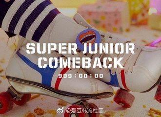 [Super Junior][新闻]190903 Super Junior正规9辑10月14日发行,999小时倒计时开启!