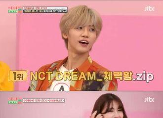 [NCT][分享]190903 《Idol Room》未放送特辑...1位是NCT DREAM的枕头大战