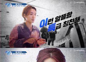 [Super Junior][分享]190904 《SJ returns3》预告再公开 ELF们已经开始爆笑了!