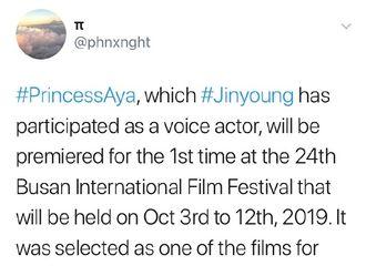 [GOT7][新闻]190905 珍荣配音的电影《阿雅公主》将在第二十四届釜山国际电影节首映
