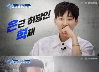 [Super Junior][新闻]190906 Super Junior结束军白期终于回归!《SJ Returns3》9月9日约起来