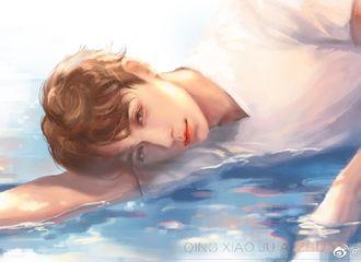 [分享]190908 朱一龙饭绘赏析之水中少年 漫长时光里唯他不可被辜负