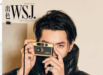 [吴亦凡][新闻]190909 吴亦凡《出色WSJ.》9月刊封面释出「后偶像时代」的音乐人