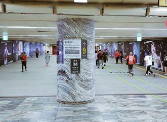 [防弹少年团][分享]190911 智旻art museum因人气火热而延迟拆除,连釜山市都认证的影响力!