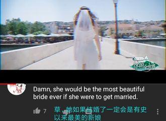 [分享]190914 迪丽热巴慢游先导片收获好评:她如果结婚了一定是最美新娘