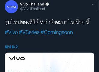 [分享]190918 JYP泰国称下周即将会有一份惊喜 或许会是……?