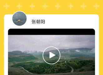 [新闻]190919 范丞丞无人机vlog上线 盛世美颜丞丞邀你一起用无人机看世界