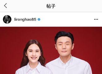 """[分享]190919 """"不荣艺""""组合火速上线 艺兴点赞李老师晒结婚照INS"""