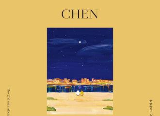 [新闻]190920 EXO成员CHEN迷你2辑《致亲爱的你 (Dear my dear)》行程海报公开