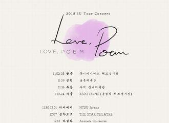 [IU][新闻]190922 IU新专辑名为《Love,Poem》!亚洲巡演11月2日开启!