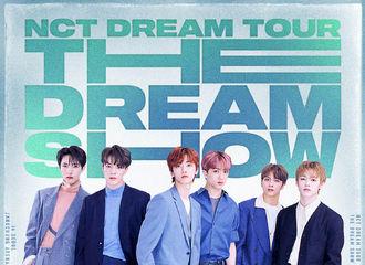 """[新闻]191001 NCT DREAM单独演唱会""""THE DREAM SHOW """"海报公开"""