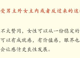 [分享]200328 肖战采访语录分享 思想成熟三观正