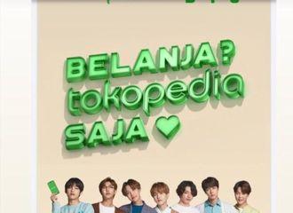 [防弹少年团][新闻]191006 BTS成为印度尼西亚最大的电商平台Tokopedia的品牌大使