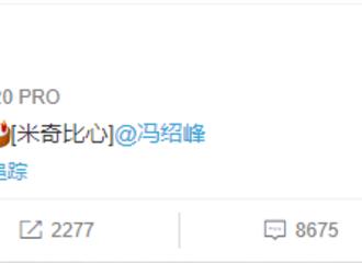 [赵丽颖][新闻]191007 失踪人口赵丽颖上线为冯绍峰庆生 祝二叔生日快乐