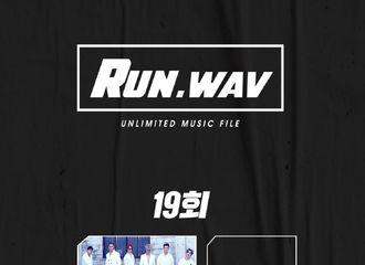 [Super Junior][新闻]191008 Super Junior将于16日录制《RUN.WAV》,希澈不参与