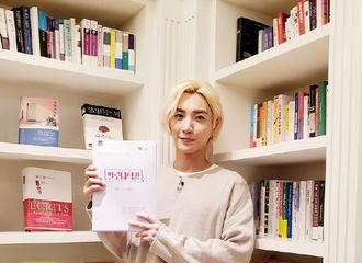 [Super Junior][分享]191008 EP01它又来了…利特新综艺节目《Melody Book》明天首播