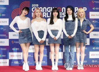 """[Red Velvet][新闻]191011 RedVelvet亮相""""昌源Kpop World Festival""""红毯"""