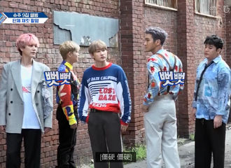 [Super Junior][分享]191011 请不要随意对SUJU说出这句话……