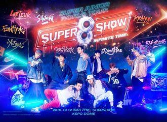 "[Super Junior][新闻]191012 Super Junior演唱会""SS8""今日开场!新曲舞台最初公开"
