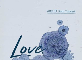 """[新闻]191012 IU巡演""""LOVE, POEM""""曼谷站平安夜来袭 11月30日预售开始"""