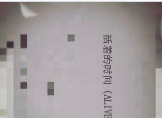 [新闻]191014 朱正廷INS变成新歌进展报表 最新消息:搞定……