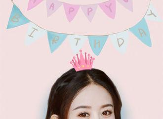 [赵丽颖][新闻]191016 不惧荆棘,永远做自己 祝全世界最棒赵丽颖生日快乐!