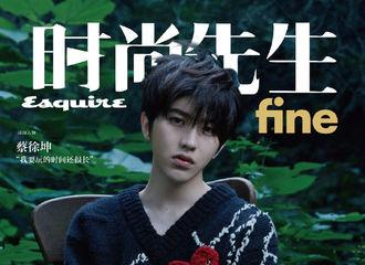 [新闻]191016 蔡徐坤《时尚先生fine》封面公开 穿毛衣的森林男孩灵气十足