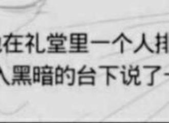 [分享]191016 细腻男孩王俊凯柔情上线 寥寥数语戳人心泪