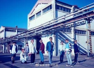 [Super Junior][新闻]191016 Super Junior今日按原计划参与节目《RUN.wav》录制