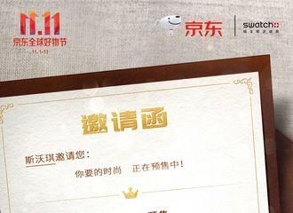 [新闻]191018 代言人王俊凯上线,邀请你打造个性装扮