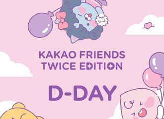 [分享]191019 由九兔亲自设计,TWICE X KAKAO FRIENDS开售D-DAY!