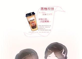 [分享]191020 饭绘各种口味的奶茶王俊凯,香甜可爱快来选