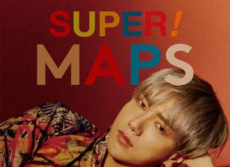 [Super Junior][新闻]191022 艺声-厉旭时尚杂志《MAPS》画报公开,展现出道15年间与众不同的默契