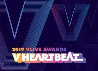 """[防弹少年团][新闻]191022 BTS等17组""""V HEARTBEAT""""本赏受赏者公开!今日开启事前投票!"""