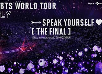 [防弹少年团][新闻]191023 防弹少年团26·27日首尔 Final演唱会全世界观看直播决定