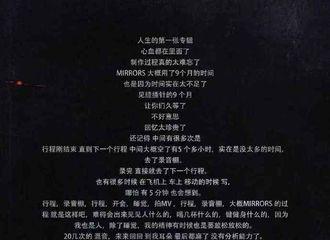 "[GOT7][分享]191026 王嘉尔公开《MIRRORS》发行感想""会成为一个更好的王嘉尔"""