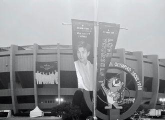 [防弹少年团][新闻]191026 与你共同守候首尔场巡演D-1,南俊&厚比接力上线问候