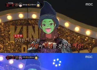 [Red Velvet][新闻]191028 《蒙面歌王》Red Velvet Wendy揭面瞬间最高收视率7.9%