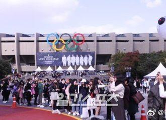 [防弹少年团][新闻]191029 BTS巡演最终场,在主竞技场等待演唱会开启的粉丝们