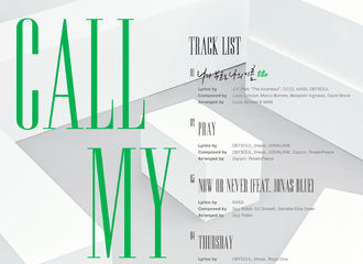 [GOT7][分享]191029 《Call My Name》歌单公开!朴振英-林在范参与主打曲作词