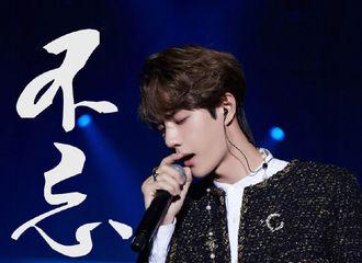 [分享]191101 陈情令南京演唱会猫头应援不完全汇总 你负责闪耀星程我们伴你远航