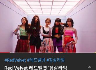 [Red Velvet][分享]191103 《Zimzalabim》MV点赞数达到200万,此成绩历时最快记录get!