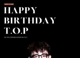 [BigBang][分享]191104 ♥happytopday♥ 崔胜铉1104生日快乐!