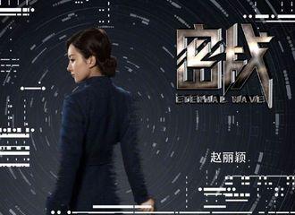 [赵丽颖][分享]191104 电影《密战》上映两周年打卡 祝贺兰芳生日快乐呀!