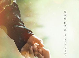 [吴亦凡][新闻]191105 惊喜十一月!吴亦凡《贰叁》同名微电影将于11月6日全球首发