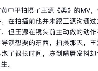 [TFBOYS][新闻]191108 1108王源新的十九岁,抛开繁忙好好感受生活