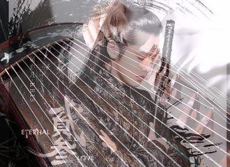 [吴亦凡][分享]191108 饭随爱豆系列:梅格妮花式演示不一样风味的乐器弹奏版《贰叁》