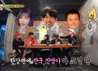 [GOT7][分享]191111 网传朴珍荣正在录制SBS综艺节目《Running Man》!